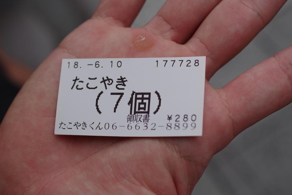 大阪で一番おいしいたこ焼きくん