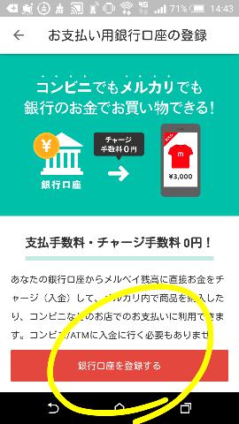 f:id:akipopo:20190522152331p