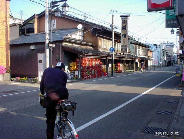 f:id:akipota:20010602063048j:plain