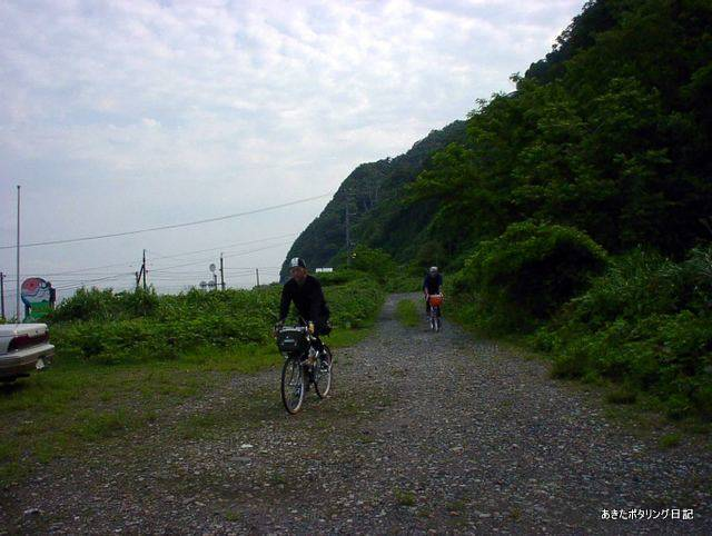 f:id:akipota:20010602074147j:plain