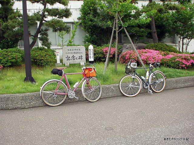 f:id:akipota:20010602082107j:plain