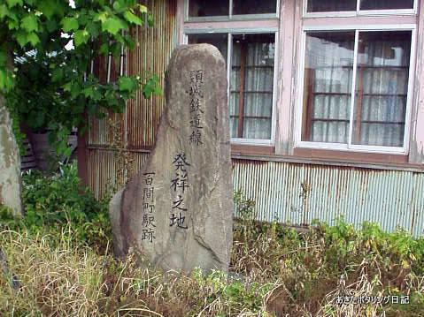 f:id:akipota:20010602141238j:plain
