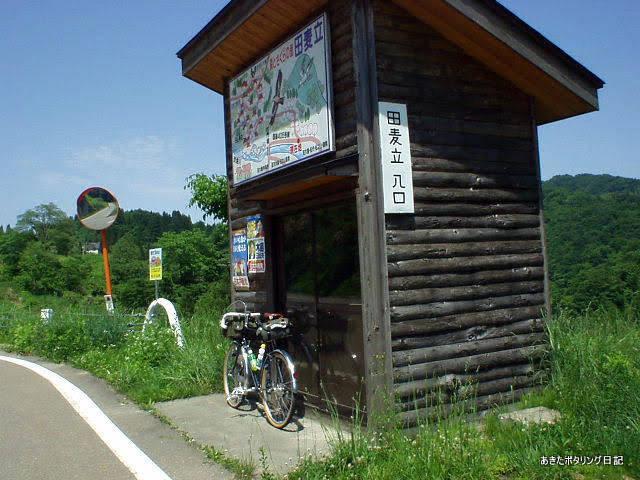 f:id:akipota:20010603125855j:plain
