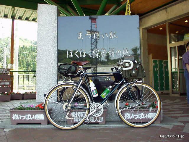 f:id:akipota:20010603135637j:plain