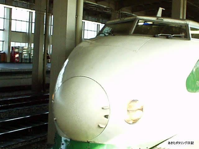 f:id:akipota:20010603160459j:plain