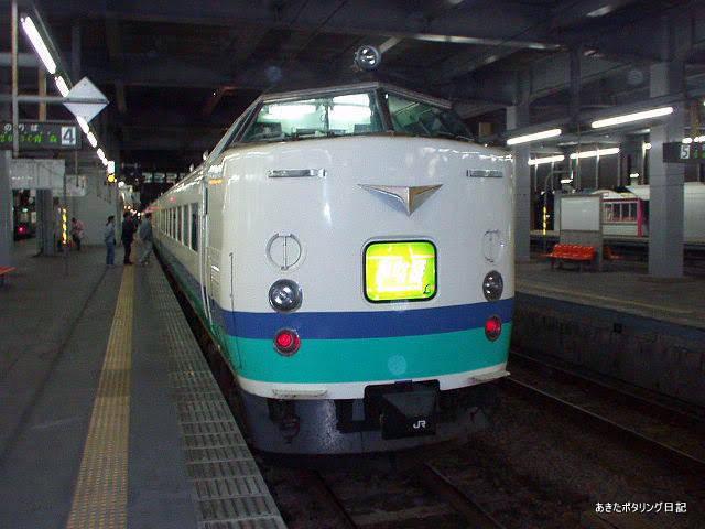 f:id:akipota:20010603203538j:plain