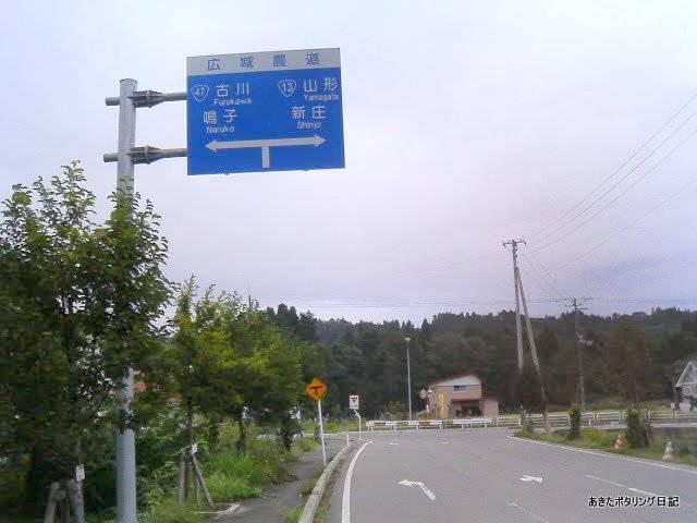 f:id:akipota:20050924082801j:plain