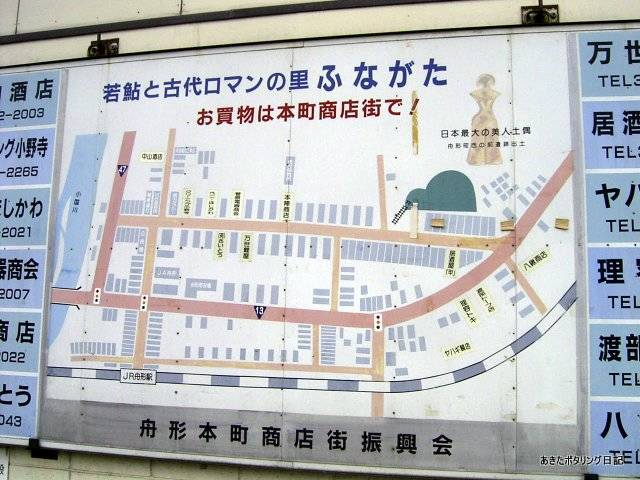 f:id:akipota:20050924085110j:plain