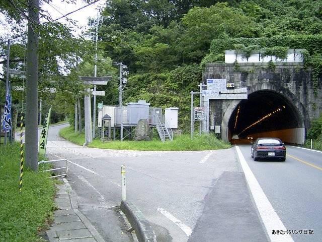 f:id:akipota:20050924085350j:plain