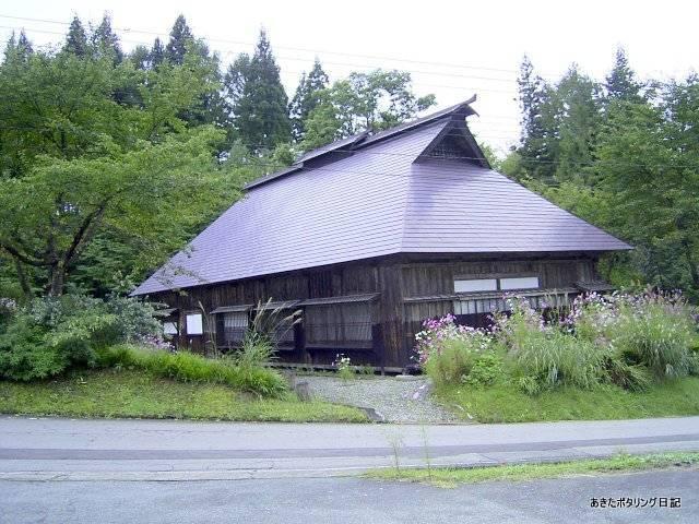 f:id:akipota:20050924085723j:plain