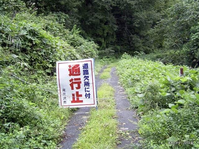 f:id:akipota:20050924090158j:plain