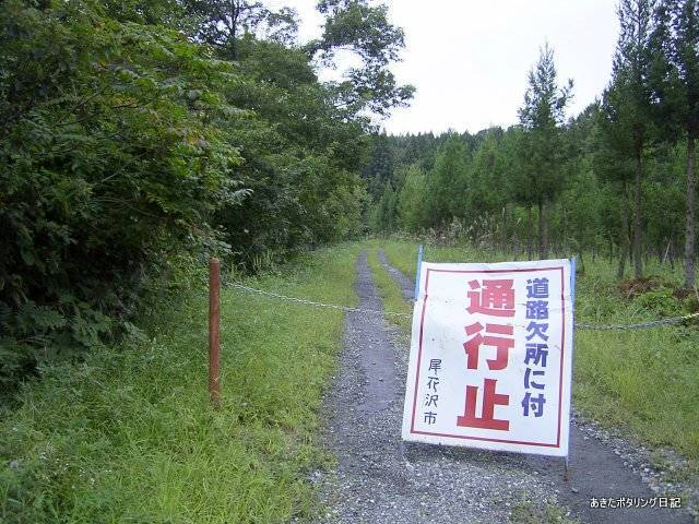 f:id:akipota:20050924091136j:plain