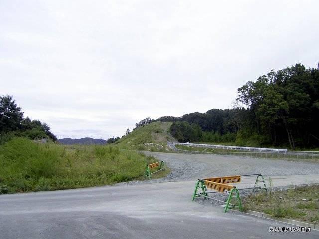 f:id:akipota:20050924091318j:plain