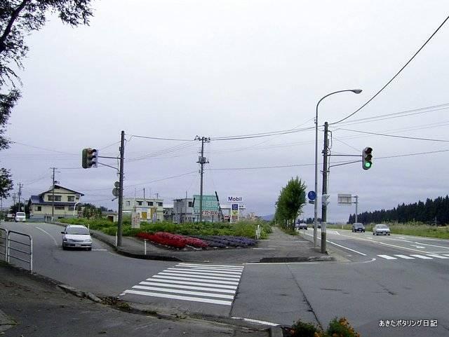 f:id:akipota:20050924093428j:plain