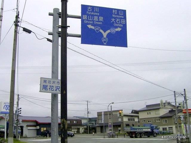 f:id:akipota:20050924095402j:plain