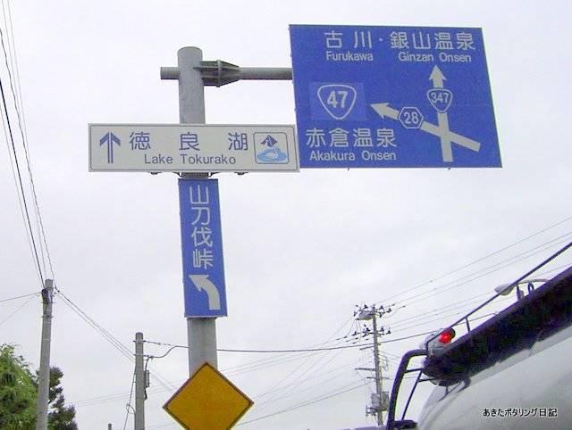 f:id:akipota:20050924095942j:plain