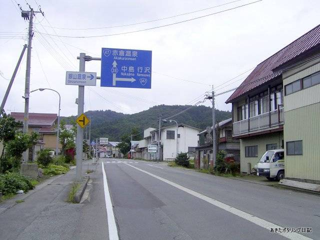 f:id:akipota:20050924102248j:plain