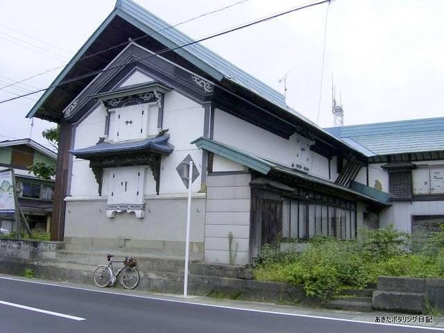 f:id:akipota:20050924103246j:plain