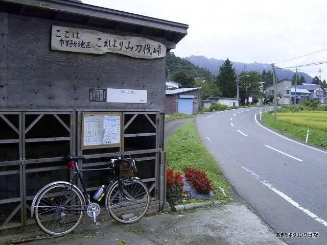 f:id:akipota:20050924104529j:plain