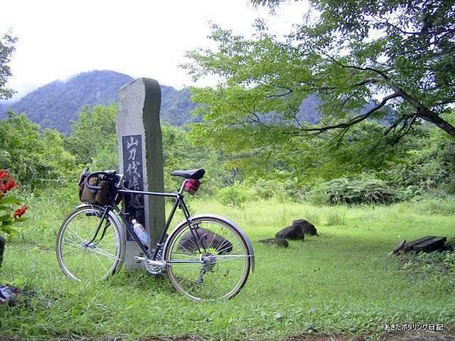 f:id:akipota:20050924111218j:plain