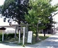 中野三吉神社