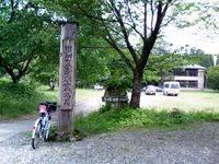 田沢湖町立生保内(おぼない)小学校潟分校。