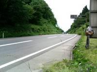 国道13号、協和船沢峠
