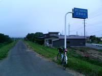 雄物川サイクリングロード