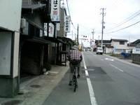 羽州j街道