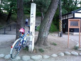 久保田城 二の丸跡