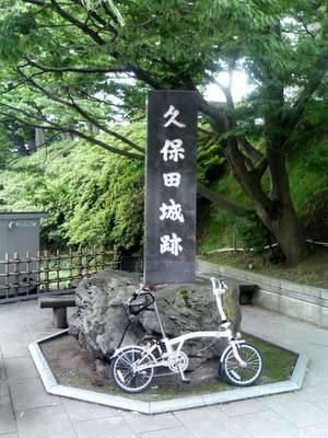 中土橋通りにある「久保田城跡」の碑