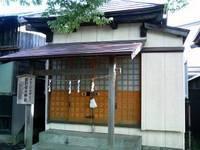 日陰稲荷神社