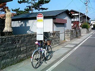 「上淀川」バス停