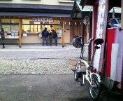 三皇熊野神社 里宮