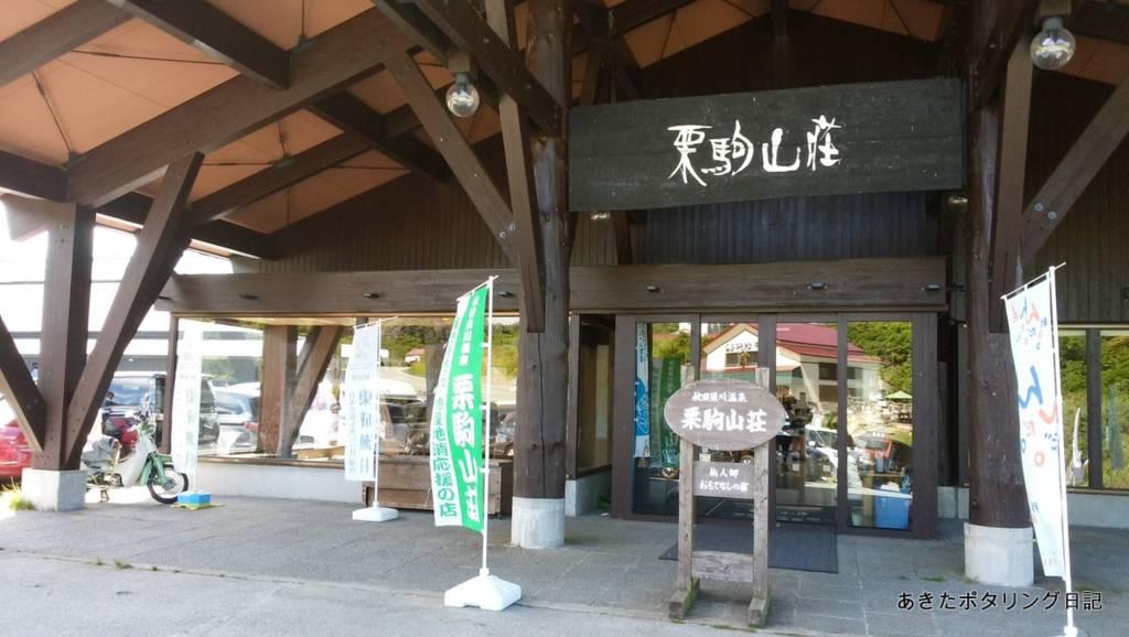 f:id:akipota:20160812134634j:plain