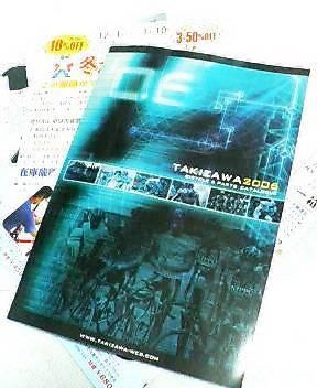 135ページオールカラーカタログ
