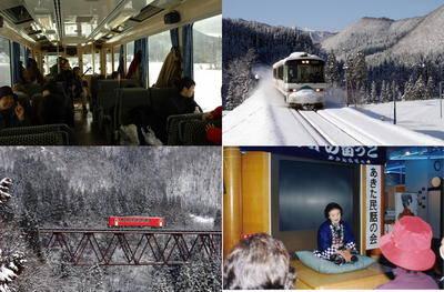イベント列車「雪見号」運行