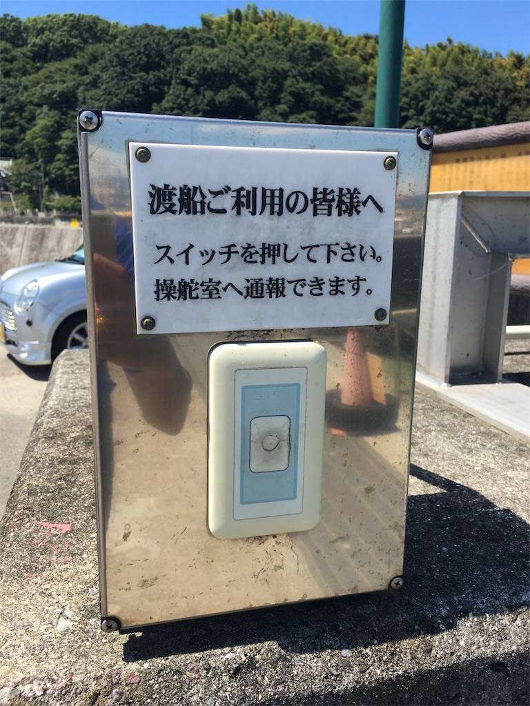 f:id:akipota:20160830125203j:image