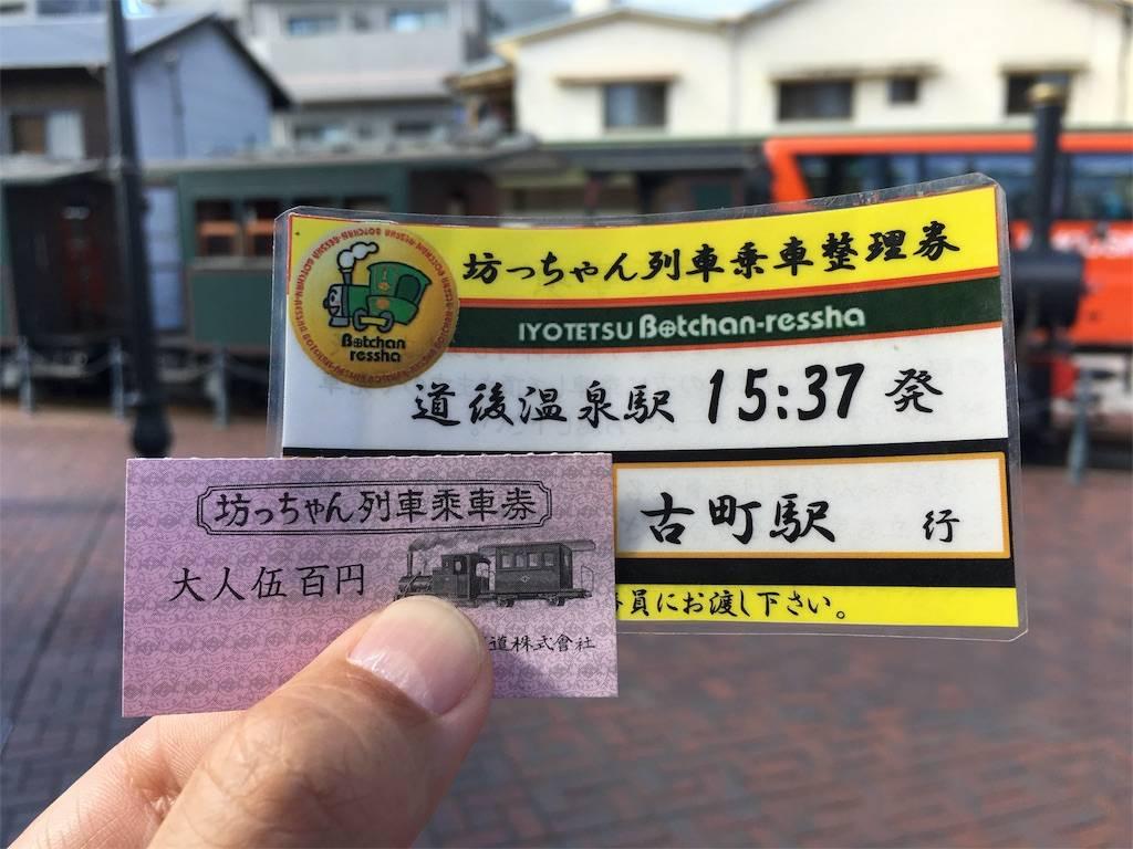 f:id:akipota:20160909085518j:image