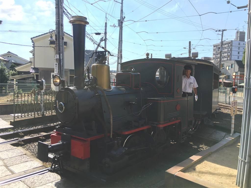 f:id:akipota:20160909085733j:image