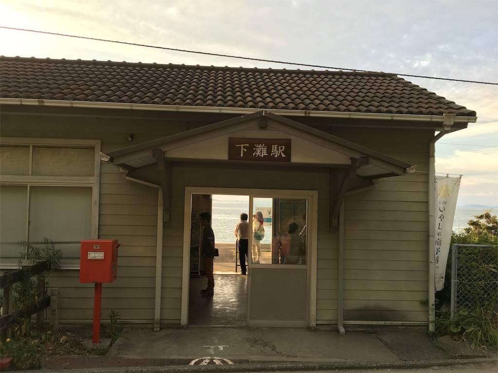 f:id:akipota:20160909090107j:image