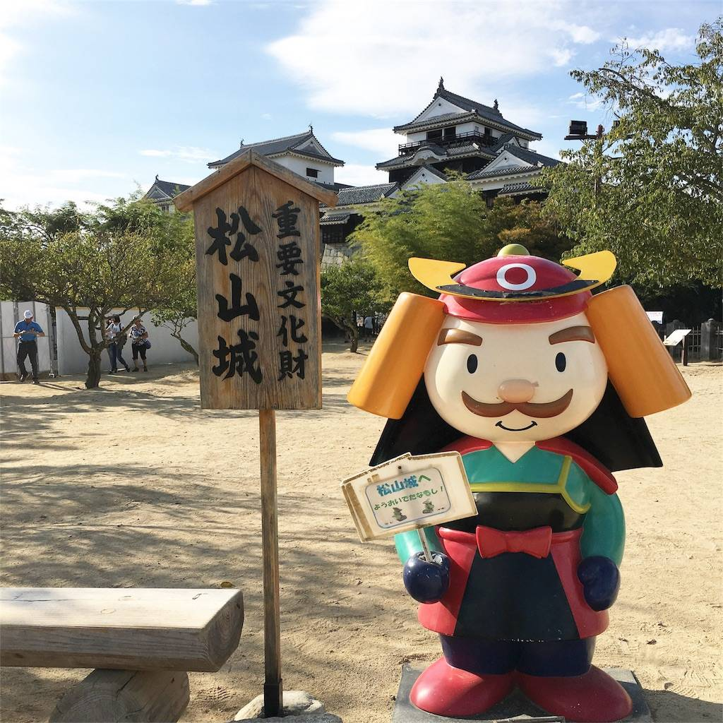 f:id:akipota:20160915135446j:image