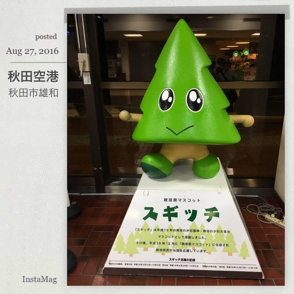 f:id:akipota:20160915141752j:image