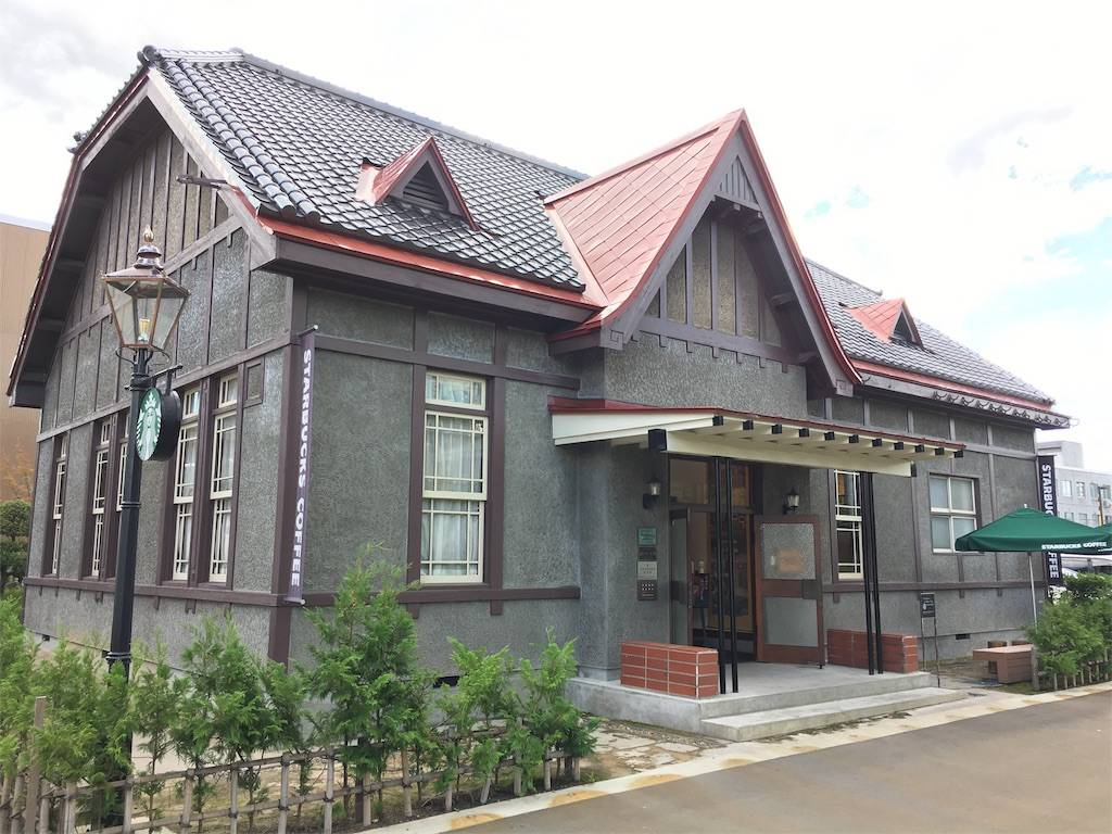 f:id:akipota:20160923092210j:image