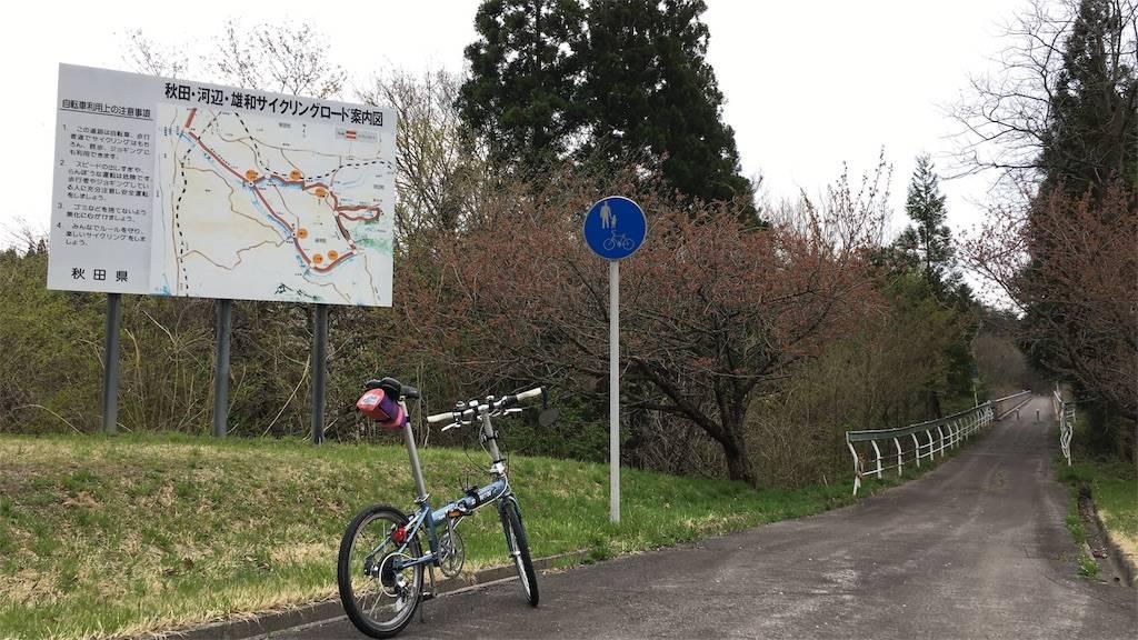 f:id:akipota:20170430210721j:image