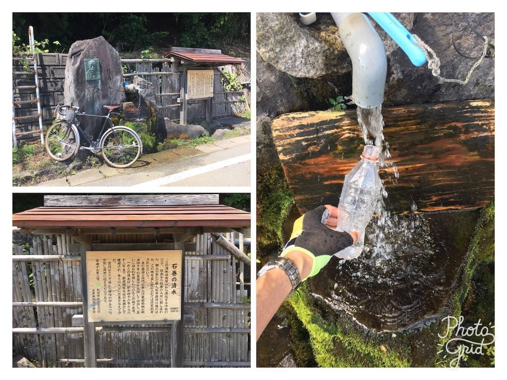 f:id:akipota:20170813190153j:image