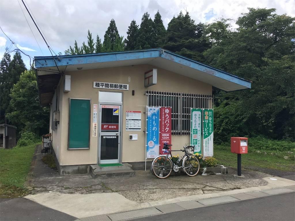 f:id:akipota:20170813190517j:image