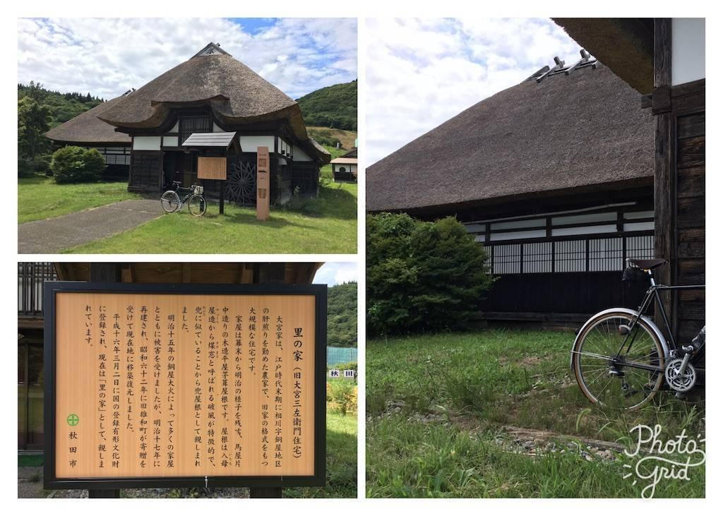 f:id:akipota:20170813191416j:image