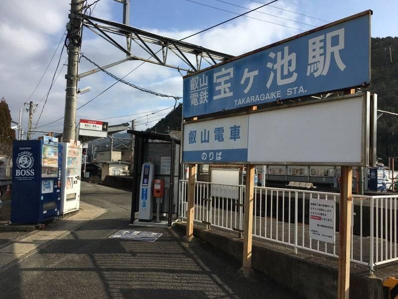 f:id:akipota:20180304083427j:plain