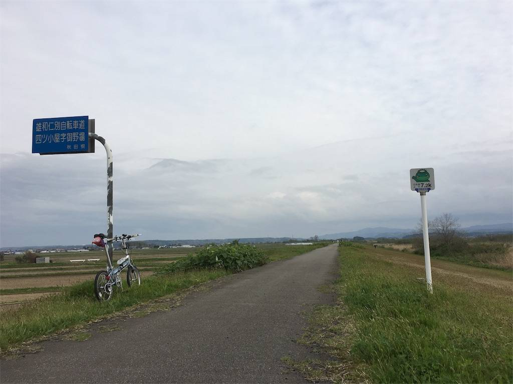 f:id:akipota:20180510115909j:image